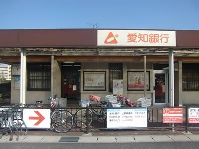 愛知銀行 知立団地出張所